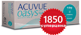 линзы однодневные ACUVUE OASYS 1-DAY HYDRALUXE  (акувью оазис уан дэй ) (30линз)