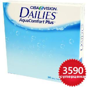 линзы однодневные DAILIES Aqua Comfort Plus (Дэйлиз Аква Комфорт плюс) (90 линз)