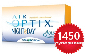 линзы ежемесячные AIR OPTIX Night & Day Aqua (аир оптикс найт энд дэй аква) (3 линзы)